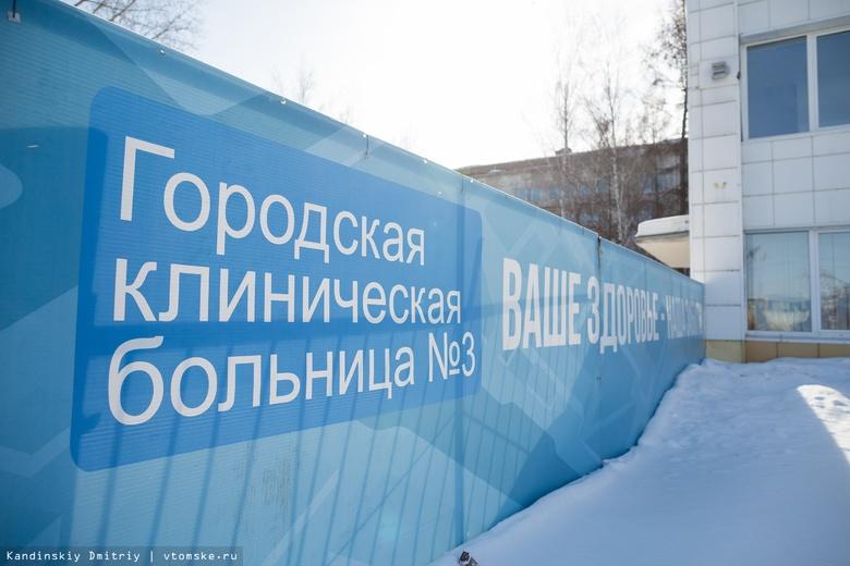 Более 120 человек в Томской области изолированы из-за подозрений на COVID-19