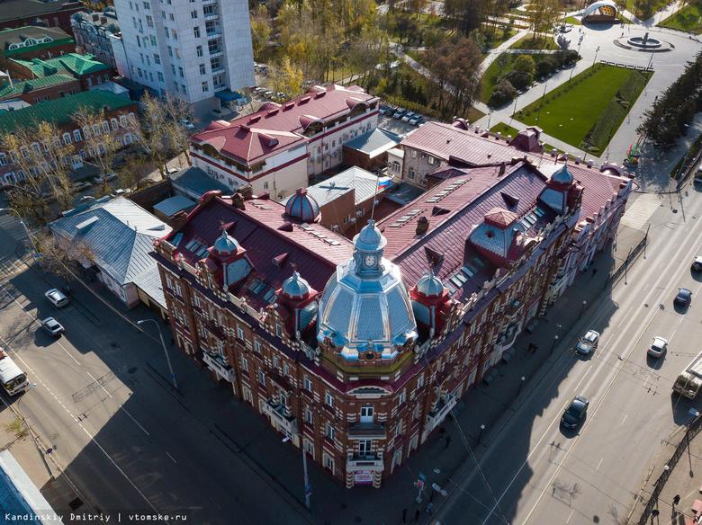 Власти Томска планируют привлечь кредиты на 640 млн руб