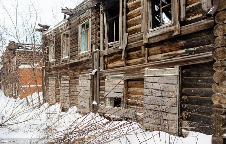 Дом по улице Гоголя, 16
