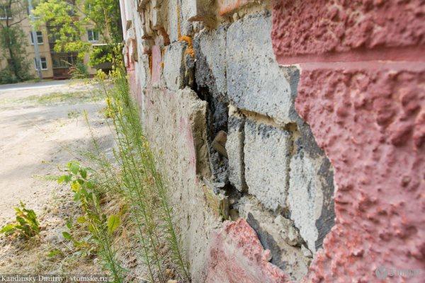 Томские власти нашли новые варианты расселения аварийного жилья