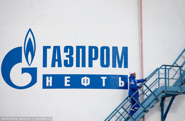 «Газпром нефть» и Томская область разработают методы добычи «трудной» нефти в Сибири