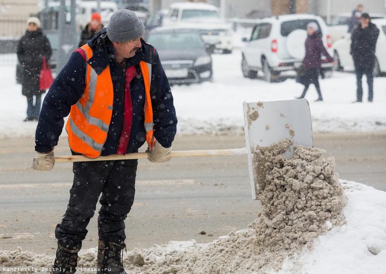 Мэрия изменила схему уборки снега на остановках и тротуарах