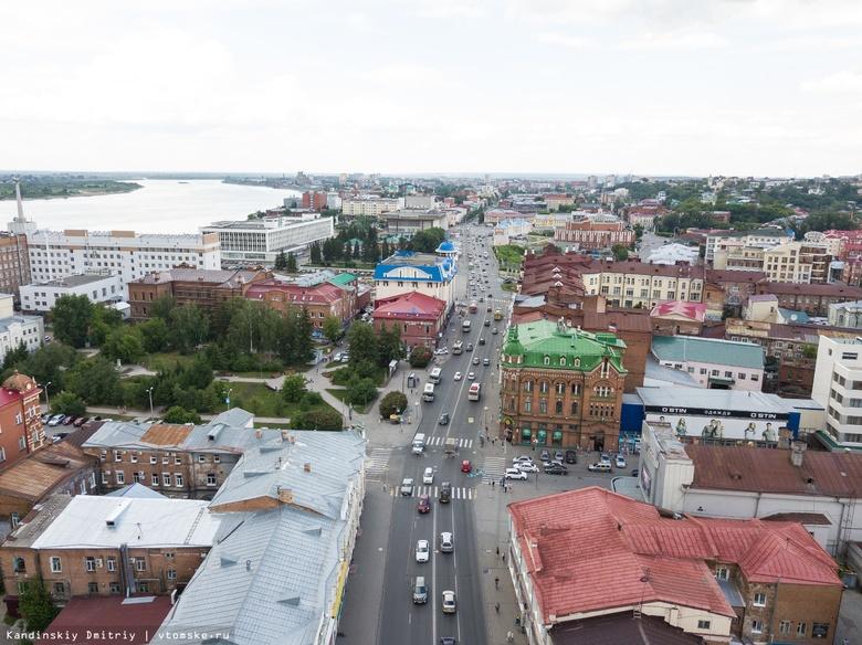 Штраф до 200 тыс руб грозит компании, захламившей Томск рекламными баннерами