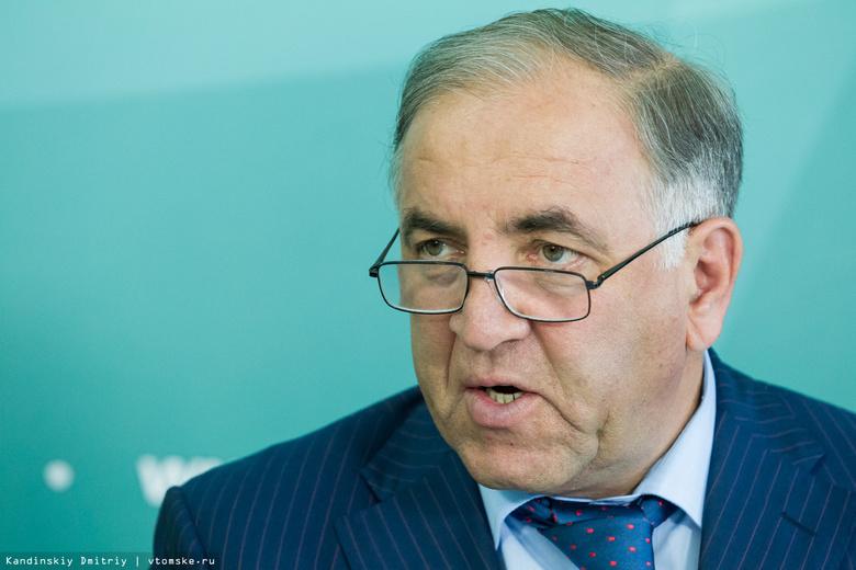 Избирком определил число подписей для кандидатов в губернаторы Томской области