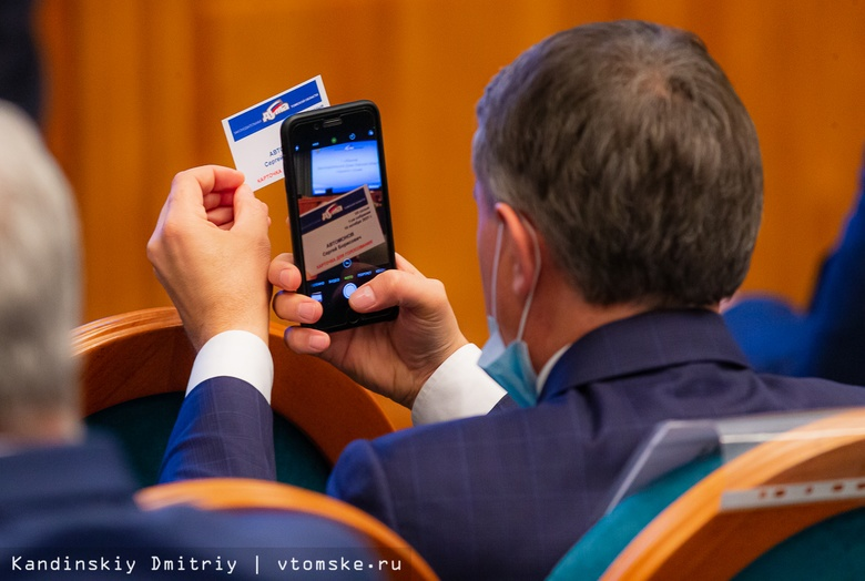 Три кандидата выдвинуты на пост председателя думы Томской области