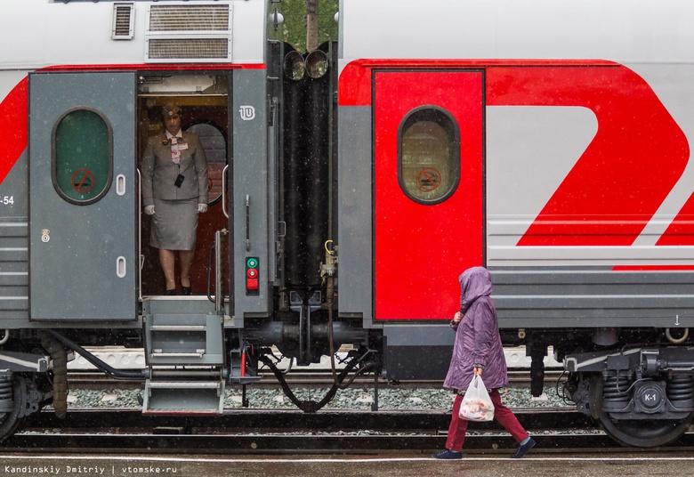 УМВД: проводник из жалости пустил 2 пассажиров без билетов в поезд до Томска
