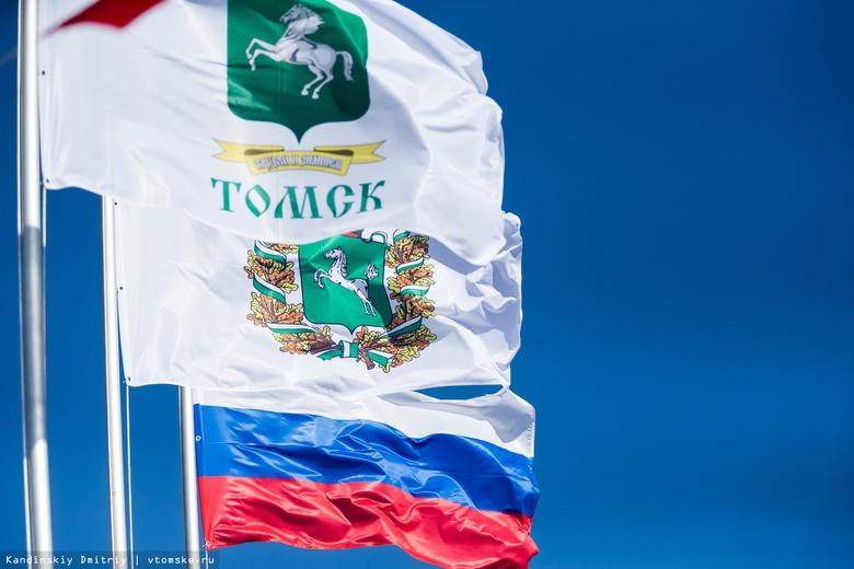 Стратегия пространственного развития: Томск обеспечит до 1% экономического роста РФ в год