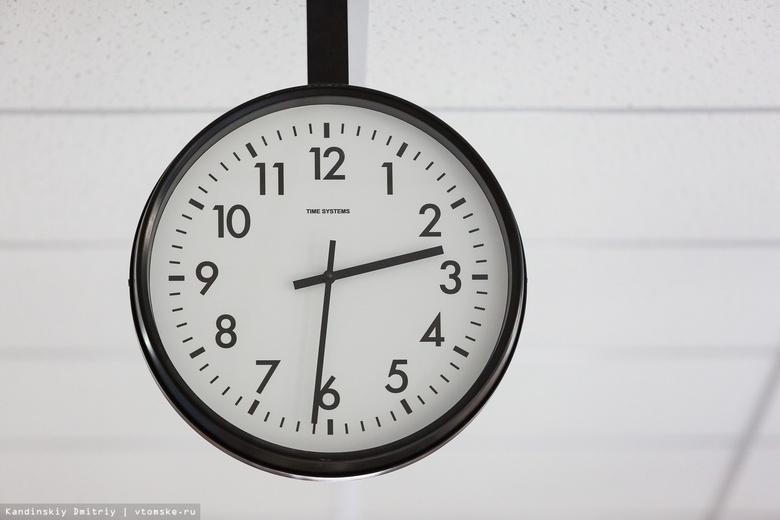 Депутаты хотят увеличить работоспособность населения, вернув сезонные переводы времени