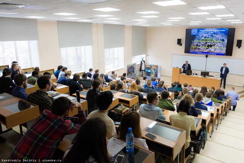 Правительство выделило вузам Томска 1,3 млрд руб для повышения конкурентоспособности