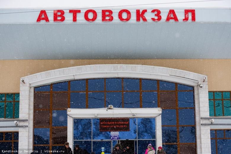 Томский автовокзал может отменить рейсы из-за ухудшения погоды