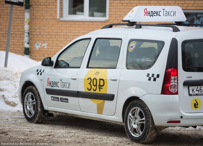 Голосование за лучшего таксиста Томской области стартует в пятницу