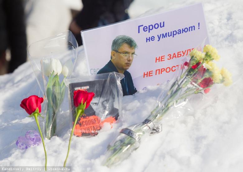 Томичи подали заявку на проведение пикета памяти Бориса Немцова