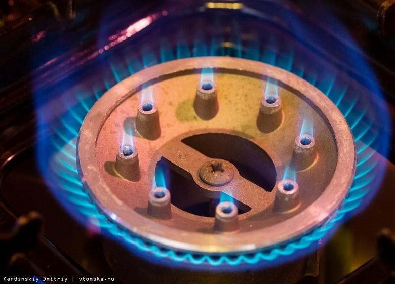 Томичам напоминают о новой цене на газ