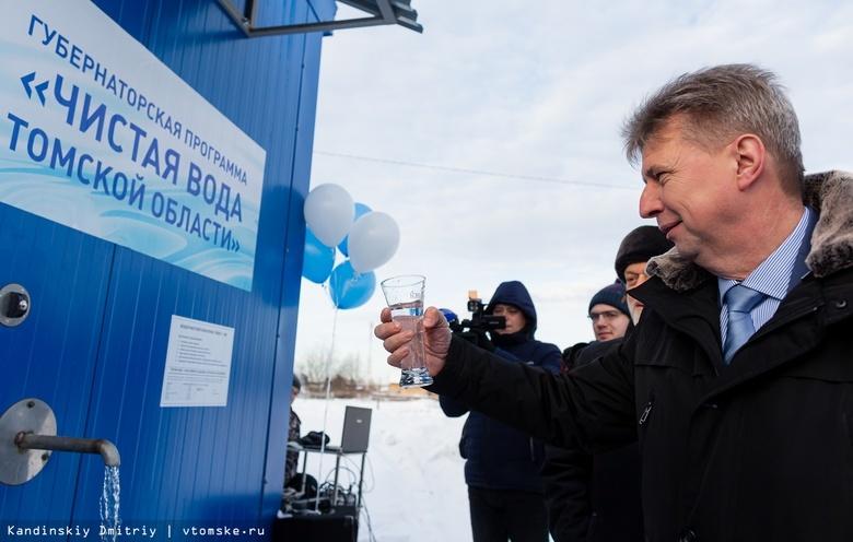 Власти: 62% жителей сел в Томской области обеспечены питьевой водой