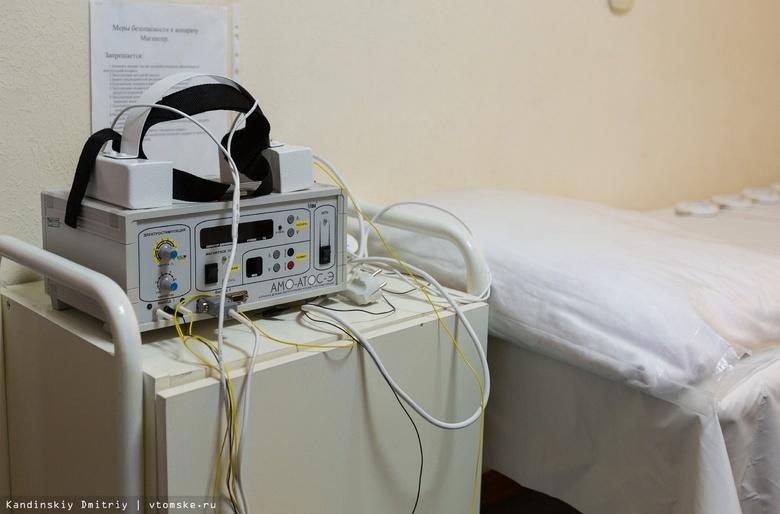 Путевки в санаторий и языковые курсы: какие бонусы обещают томичам работодатели