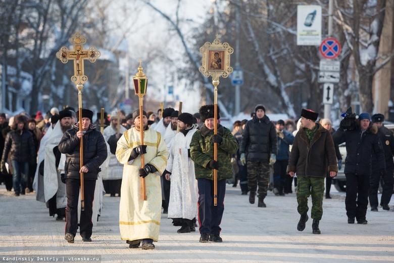 Движение авто перекроют на некоторых улицах Томска из-за крестного хода