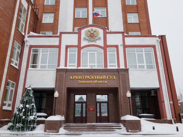 Томский суд продлил конкурсное производство на «Северной группе» до мая 2018г