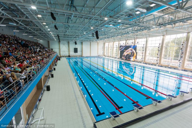 В Томске открылся лучший за Уралом бассейн (фото)