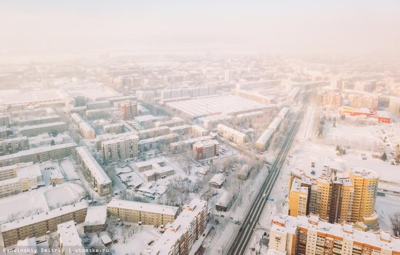 Ремонт тротуаров и замена фонарей пройдут на Красноармейской в 2020г