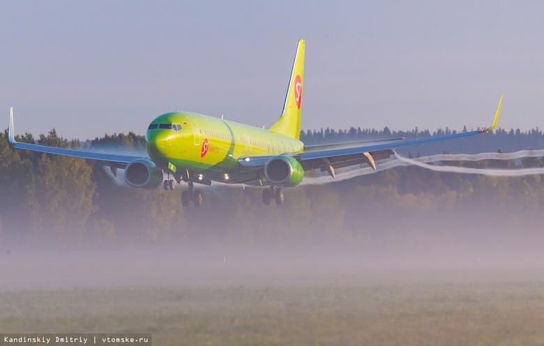 Несколько рейсов из Москвы не смогли сесть в Томске из-за тумана