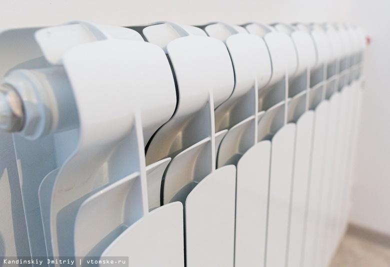 Томичи могут подать заявки на досрочное включение отопления в жилых домах