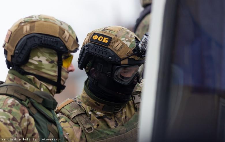 ФСБ в Томске раскрыла ОПГ, продававшую наркотики через интернет
