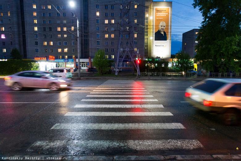 В Томске начали наносить дорожную разметку