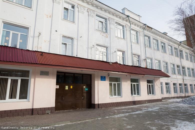 Мэрия Томска направит 4 млн руб на создание проекта капремонта лицея №8