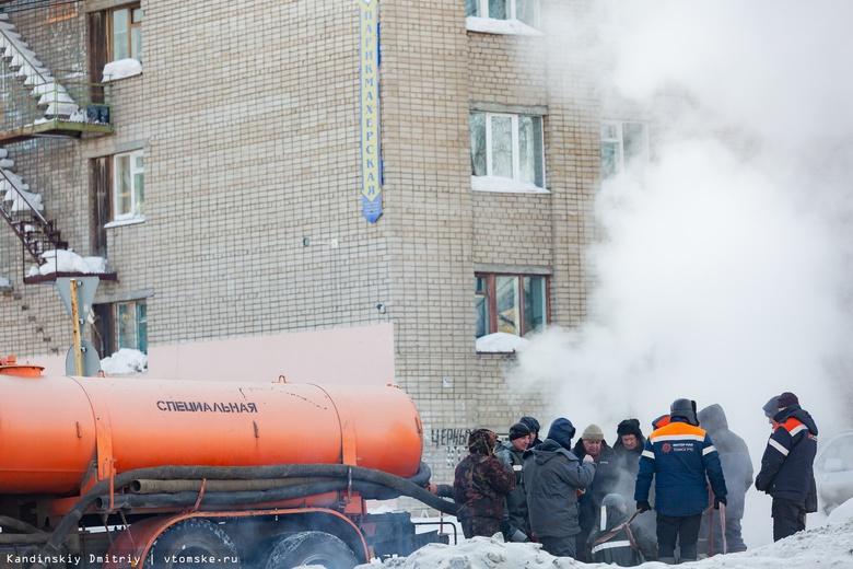 «ТомскРТС» приступила к ремонту теплосети на ул.Ивана Черных