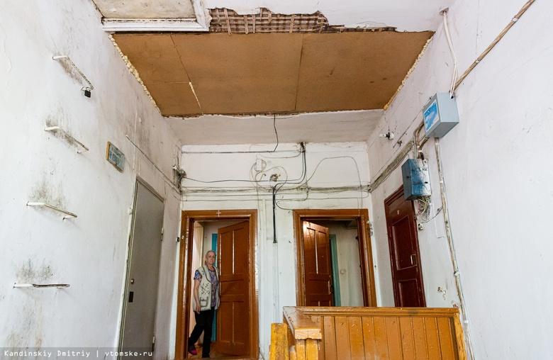 «Это здание нас убьет»: жильцы столетнего дома в центре Томска опасаются за свою жизнь