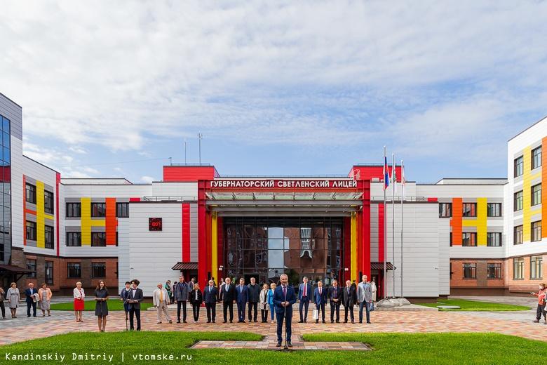 Храм знаний: новый корпус Светленского лицея на левобережье Томи принял первых учеников