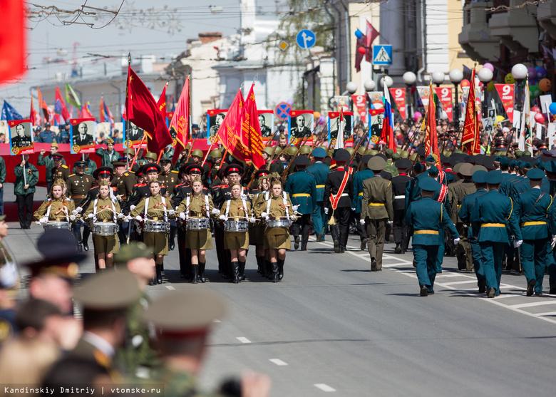 Выходные: парад Победы, День радио и «Страшные сказки»