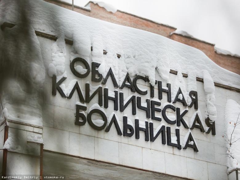 Пострадавшие при пожаре на Профсоюзной госпитализированы в ОКБ в тяжелом состоянии