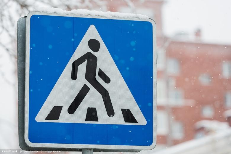 Водитель «Лады» сбил 13-летнего пешехода на Ленина