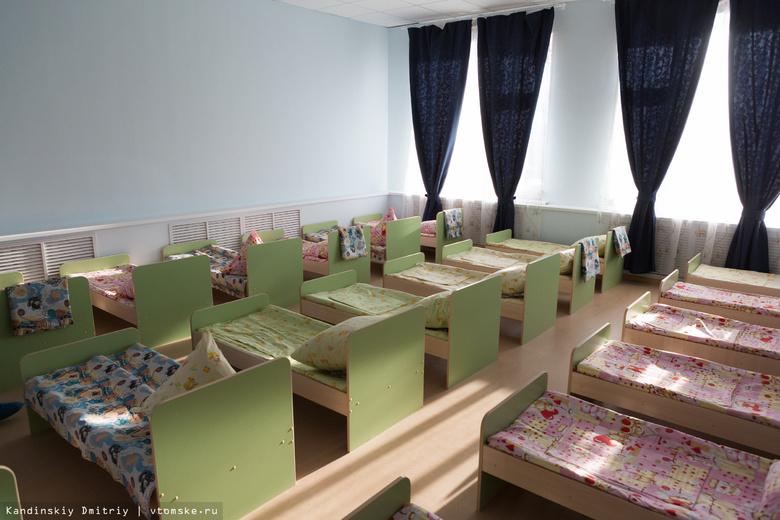 Медпункты в некоторых детсадах Томска не смогут передать в ведение больниц
