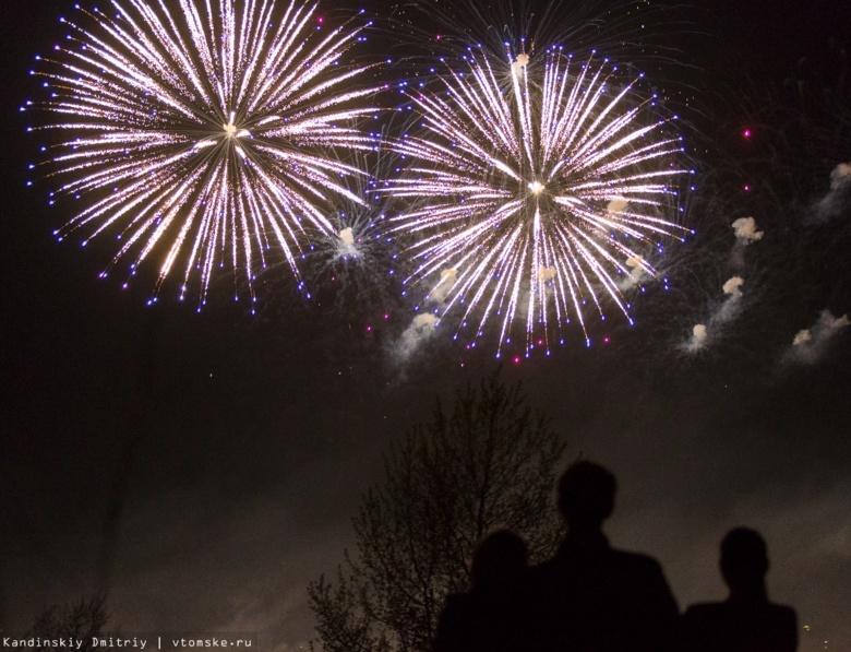 Мэрия не планирует устраивать фейерверк в центре Томска в новогоднюю ночь