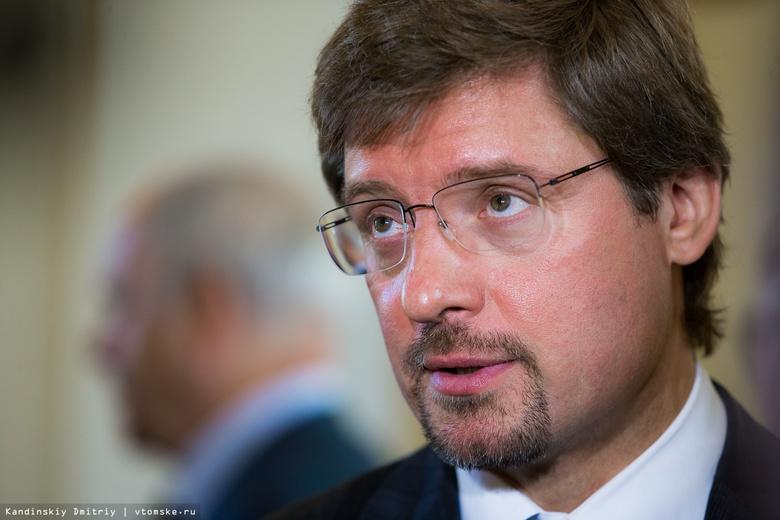 Томская область примет участие в первом конкурсе на создание НОЦ в РФ в марте 2020г