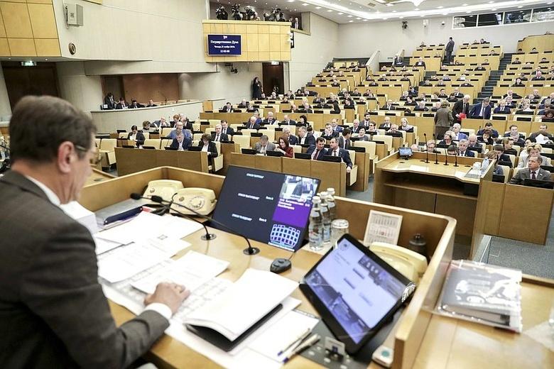 Люди-иноагенты: как за закон голосовали депутаты Госдумы от Томской области
