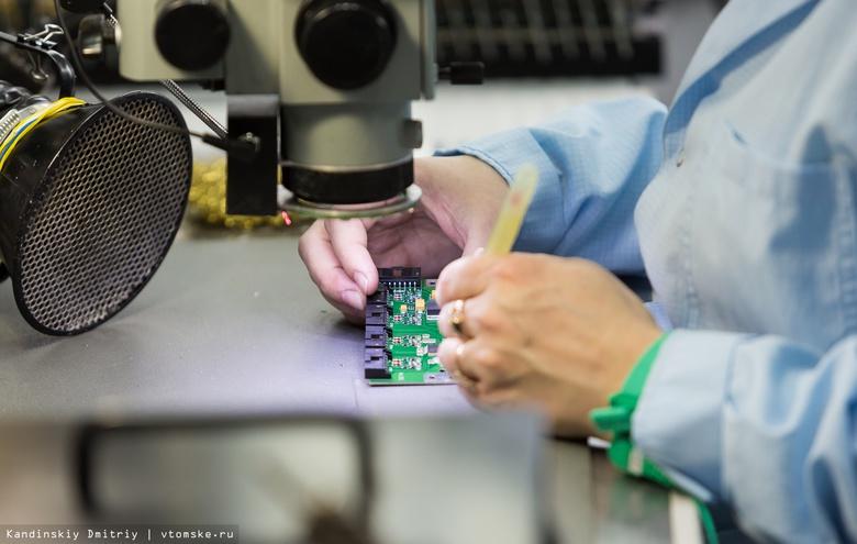 Томский вуз поможет Ростеху улучшить технологии в области электроники