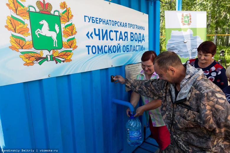 Пять станций очистки воды появятся в Каргасокском районе в 2018г