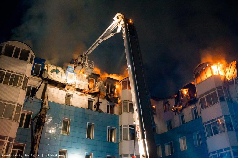 Жилец дома в Академгородке: «Я стоял и смотрел, как горит моя квартира»