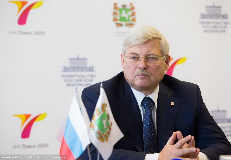 Дорога Томск — Тайга будет платной для бизнеса