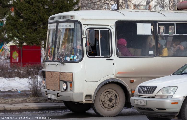 Власти Томска сохранят маршрут №5 из-за обращений жителей
