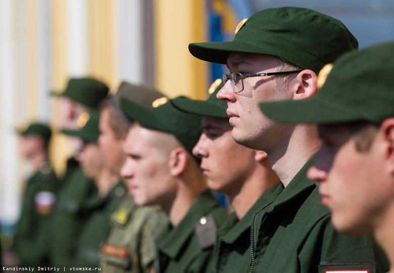 Семеро выпускников ТПУ и ТУСУРа пополнили научные роты РФ в 2016 году