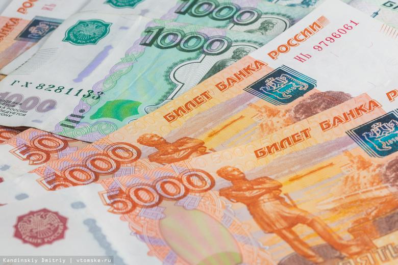 Сумма вкладов томичей в банках превысила сто миллиардов рублей