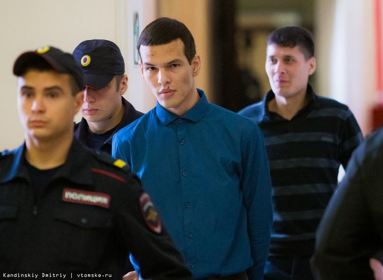 Верховный суд оставил в силе приговор Альтапову, убившему студентку в Томске