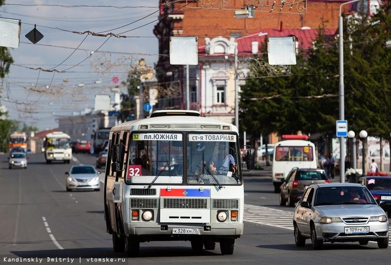 Мэрия возобновила работу по созданию единой проездной карты для томского транспорта