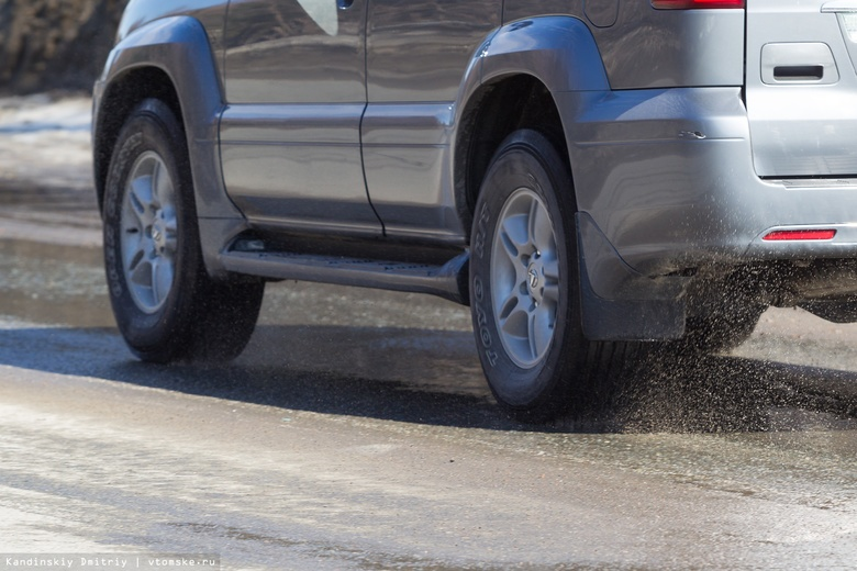 ГИБДД просит томичей быть осторожными на дорогах из-за непогоды