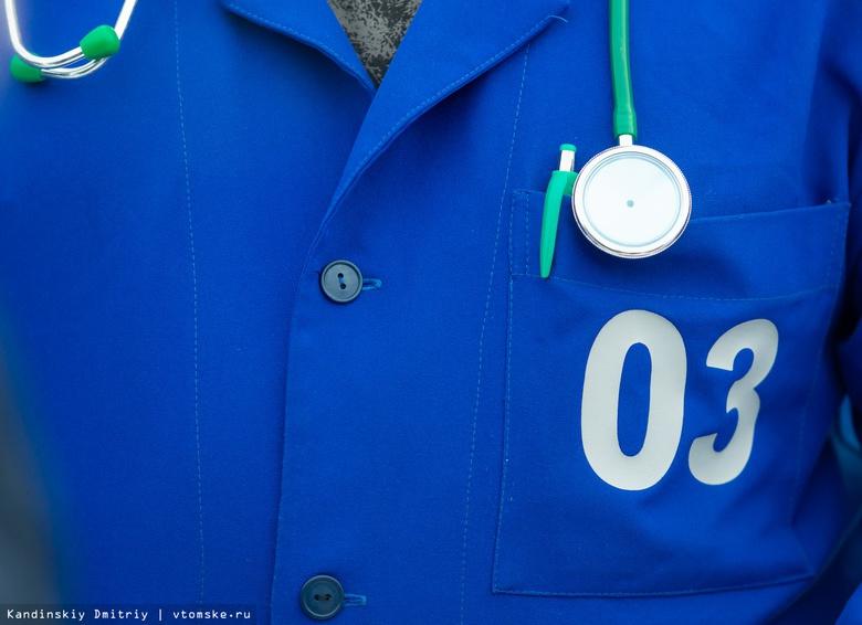 «Прививка — единственный способ»: как томичам преодолеть вспышки кори в РФ