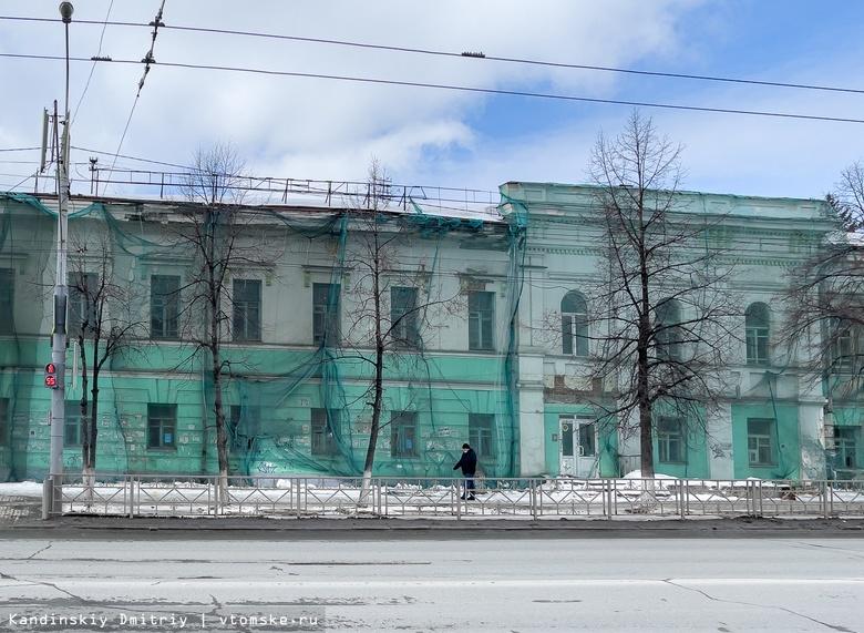 Заброшенное здание бывшей гостиницы «Северная» в Томске сдадут в аренду